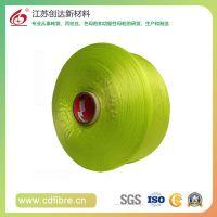 工业纱线FDY现货批发600DPP纱 可定制丙纶纱量大从优品质保障