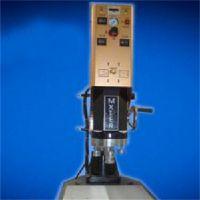 忻州超声波塑料焊接机 超声波焊接机价格哪家比较好