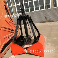 电动单梁单钩机械抓斗 XZ15饲料场抓具 200定滑轮 重 容积1.5立方 亚重 多瓣抓斗