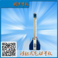 中原浮标式气动内径测量仪国宇牌AQF型浮标式气动量仪