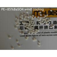 I--橡胶电缆料塑料双螺杆造粒机/橡胶电缆料双螺杆造粒机生产线