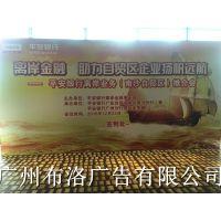 产品推介会策划公司丨广州线下推介会策划布场公司