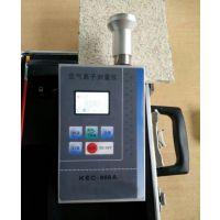 海纳环保KEC-999A稳定型空气负离子检测仪