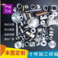 CNC加工 精密五金零件 加工件铝合金 数控车床加工非标定制