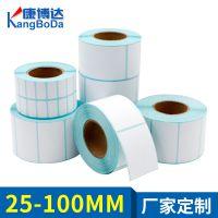 三防热敏纸不干胶条码标签贴纸打印机贴纸 热敏不干胶标签定制