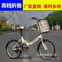 厂家直销20寸变速减震折叠自行车学生成人单车礼品车大量货供应