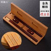 中国风特色高档红木筷子创意礼盒婚庆筷子礼物送老外礼品筷定制刻字