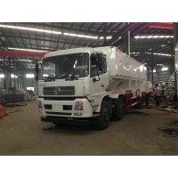 供应散装饲料运输车罐体容积20吨尺寸9000*2450*3800
