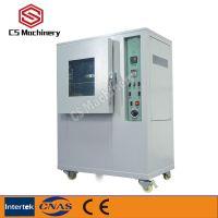 ASTM-D1148标准 CS-6075 300W耐黄及老化试验机 诚胜检测仪器