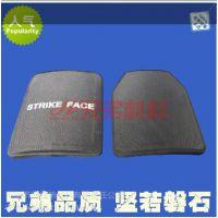 防弹陶瓷胸插板 防弹头盔 NIJⅣ级防护 国内专业防弹陶瓷厂家