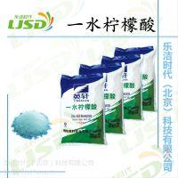 一水柠檬酸 液体石蜡 氯化钠 ORT除油剂 乐洁时代经销洗涤原料和包装