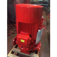 湖北众度泵业立式消防泵组XBD2.8/200-300L-480-75KW不阻塞 扬程功率流量