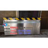 河曲县优质老鼠挡板//帝智生产挡鼠板厂家