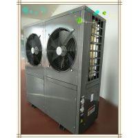 北方煤改电空气源热泵厂家招商,3匹,5匹,6匹,10匹,20匹