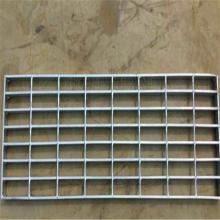 热镀锌钢格栅板存放/Q235热镀锌钢格栅板型号/冠成