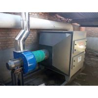 铂锐淬火热处理油烟处理设备 淬火热处理有机废气处理设备