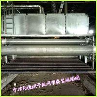 电热管烘干机不锈钢网带式干燥设备输送线乾德厂家欢迎咨询价格