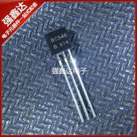 现货供应 直插三极管 BC546B BC546 NPN晶体管 TO-92 国产全新(1000只/包)