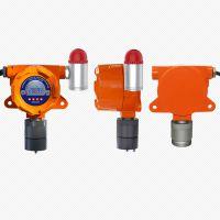 防爆VOC在线监测仪ADT800W-TVOC-PID