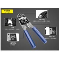 三堡网线钳网线压接钳单用水晶头压剥剪工具HT-210C压接工具