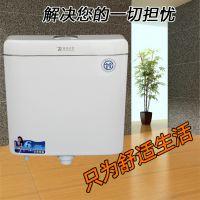 家用卫生间蹲便器水箱 厕所冲水箱双按式静音节能