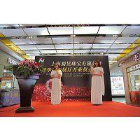 上海束影文化-上海桁架篷房搭建公司-50一平方