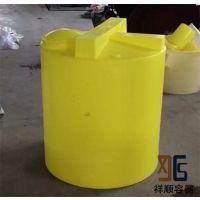 5000L塑料容器 5立方耐酸碱搅拌罐 祥顺5吨水处理加药桶