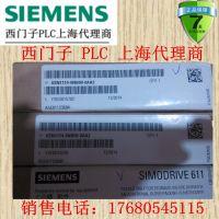 供应西门子伺服电源模块 西门子驱动模块 6SN1114-0NB00-0AA2供应西门子伺服电源模块
