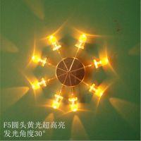 同灿爆款交通信号灯LED灯珠5mm圆形白发黄光透明超亮14MIL发光角度30度交通显示屏专用灯珠