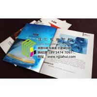 宣传画册印刷、和县画册印刷、南京佳汇(在线咨询)