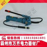 超高压 双回路带电磁阀 大流量手动泵 电力工具