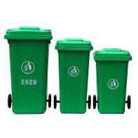 河北绿美供应户外垃圾桶 挂车垃圾桶 大号环卫垃圾桶 分类果皮箱 厂家批发