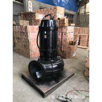 专业生产 50WQ15-30-3 立式耐磨排污泵 潜水排污泵