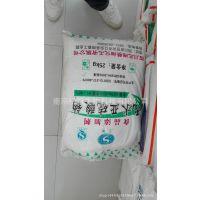 供应食品级.无水亚硫酸钠 漂白剂厂价报价
