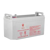 原装科华6-GFM-100 12V100AH密闭铅酸蓄电池