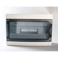 品誉塑料配电箱HA-18回路防水防尘布线箱户外空气开关盒明装IP65