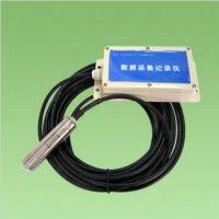 清易JL-02 农林渔业水位记录仪