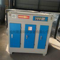 供应VOC有机废气净化设备光催化异味净化器废气治理设备