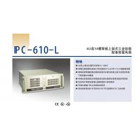 山东研华代理原装工控机610/510