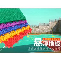 广西南宁悬浮拼装地板篮球场拼装指定厂家南宁飞跃体育