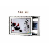 白银框电表箱装饰画 开关式推拉式液压式配电箱装饰画 郑州家居装饰画批发