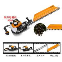 台湾ALFA原装绿篱机、罗宾动力HD70单刃绿篱机、HD80双刃修剪机