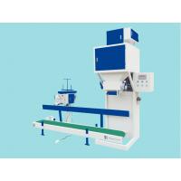 自动定量包装秤的自动化控制技术及制作过程