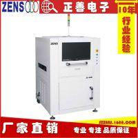 在线aoi自动光学检测仪ZS-600B 正思视觉 aoi光学检测仪