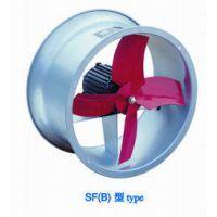 供应SF(B)壁式轴流风机、管道风机、轴流风机、通风机