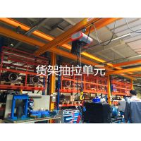 江苏重型横梁式货架规格 儿童抽拉托盘单元 新型抽屉式货架