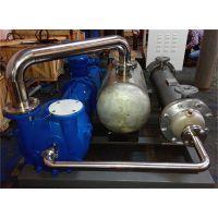 NASH真空机组 2BW5131 闭式水冷 配套止回阀 气水分离器 换热器