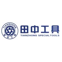 山东田中机械设备有限公司