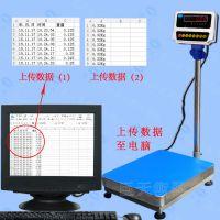 200公斤台式电子秤带RS232串口多少钱