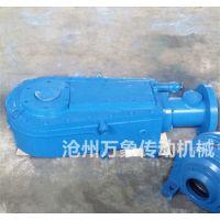 沧州万象连铸线冶金用LJJ205拉矫机减速机 直交轴减速机 速比430.25
